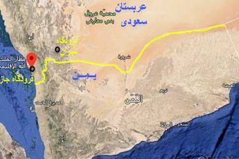 عملیات پهپادی ارتش یمن علیه فرودگاههای رژیم سعودی