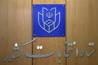 من و وزارت کشور یهویی / طنزنوشت