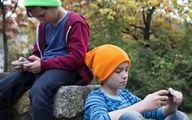افزایش بی میلی فرزندان به هم نشینی با خانواده / چرا؟