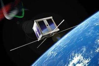 چین ماهواره مکعبی مخابراتی ایران را به فضا پرتاب کرد
