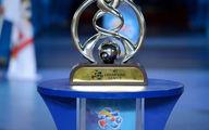 جام قهرمانی آسیا به خانه ژاپن برگشت