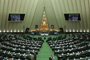 مجلس برای معافیت مالیاتی اتحادیه های صنفی و تعاونی تعیین تکلیف کرد
