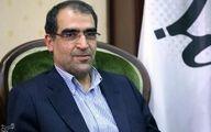 پیش بینی هاشمی نسبت به عملکرد نسل آینده جامعه پزشکی ایران