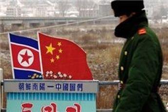 رهبر کره شمالی کوتاه آمد/ خلع سلاح اتمی و دیدار با مقام های آمریکایی