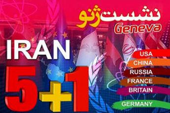 دودلیل مخالفت آمریکا باحضور ایران در ژنو۲