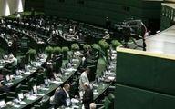 آغاز جلسه علنی مجلس با ۹۱ کرسی خالی