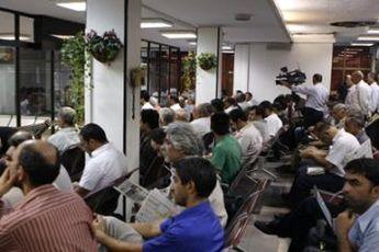 بورس برای تدوین سند راهبردی بازار سرمایه ایران فراخوان داد