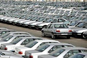 واکاوی مشکلات صنعت خودرو