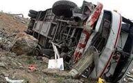 حال ۱۸ نفر از مجروحان حادثه واژگونی اتوبوس وخیم است
