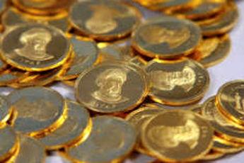 قیمت سکه و ارز بازار ۹۲/۱۰ / ۱۵