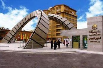 ایجاد آشوب و برهم زدن نظم دانشگاه رویه ثابت وزارت علوم شده است