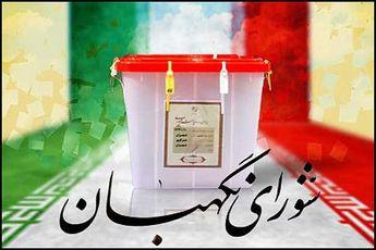 شورای نگهبان صحت انتخابات را تایید کرد / تخلفات رئیسی وارد دانسته نشد / دکتر روحانی چهار سال دیگر رئیس جمهور ماند