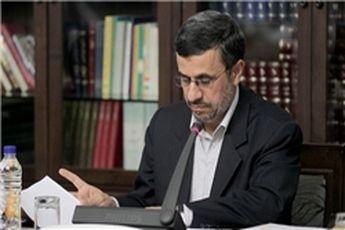 دستور احمدینژاد برای بازگشایی هر چه سریعتر خانه سینما
