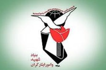نشست اعضای هیأت تحقیق و تفحص از بنیاد شهید این هفته در کمیسیون شوراها