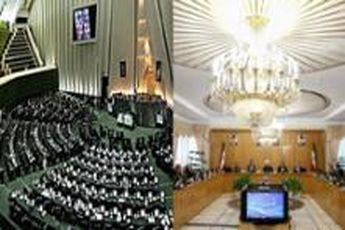 تلاش دولتی ها برای تصاحب مجلس