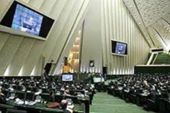 حضور ۱۱ وزیر در کمیسیون های تخصصی مجلس / وزیر اطلاعات به سئوالات ۶۷ نماینده پاسخ می دهد