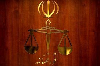 بخشنامه «شهادت شهود»در نظام قضایی ابلاغ شد