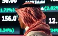 قتل خاشقجی بر اقتصاد عربستان نیز تاثیر خواهد گذاشت