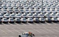 پلاک خودروهای تهران پس از اتمام ظرفیت «ایران - ۹۹» چیست؟
