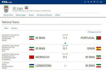 فیفا بازی ایران – ازبکستان را تایید کرد