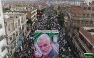 راهپیمایی باشکوه مردم یمن در محکومیت ترور «شهید سلیمانی»