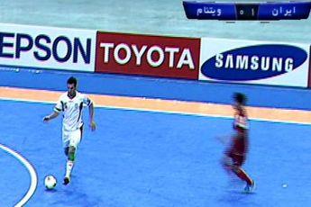 تیم ملی فوتسال ایران ویتنام را گلباران کرد
