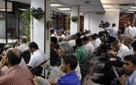 سایه سنگین اصلاحات اقتصادی دولت بر عملکرد بورس در سال ۹۳