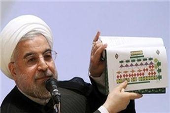 روحانی در گزارش ۱۰۰ روزه به مردم چه میگوید