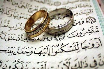تسهیلات هزینه های مراسم ازدواج