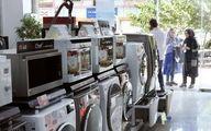 دلایل اجرایی نشدن کاهش قیمت لوازم خانگی