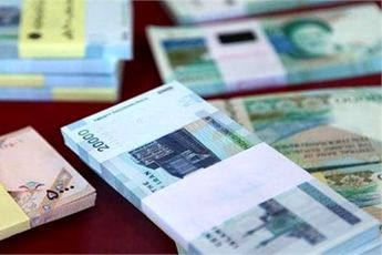آخرین جزئیات از تغییر واحد پول ملی