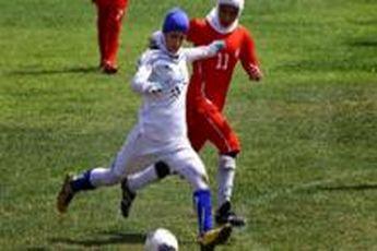 گروه بندی مسابقات بین المللی فوتبال دختران مشخص شد