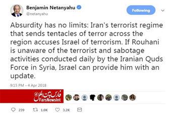 اهانت نتانیاهو به روحانی