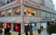 معرفی بهترین مراکز خرید در تهران