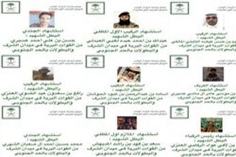 کشته و زخمی شدن 45 نظامی سعودی در مناطق مزری یمن