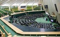 مجلس به برگزاری انتخابات «استانی» و «تناسبی» رای داد