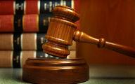بیعملی در پیگیری پروندههای حقوقی ایران در دادگاههای بینالمللی