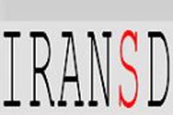 آگهی استخدام گرافیست، گرافیست وب