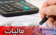 اصلاح موارد هزینه های قابل قبول برای تشخیص درآمد مشمول مالیات