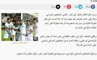 تلاش ایران برای یک برتری پر گل دیگر
