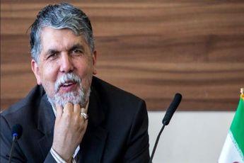 واکنش وزیر ارشاد به شایعه استعفایش