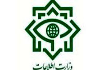 تصویب گزارش نهایی از برآوردهای اطلاعاتی - امنیتی جامعه اطلاعاتی