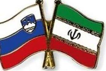 آمادگی ایران برای گسترش همکاری ها با اسلوونی