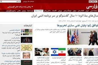 """پیشنهاد بی بی سی به ایرانیان: انرژی هسته ای بدهید، """" رقص باله """" بگیرید"""