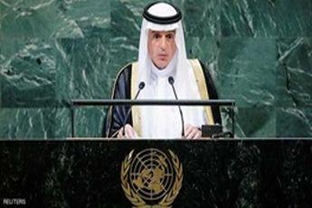الجبیر : از استراتژی آمریکا مقابل ایران حمایت می کنیم