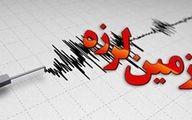 زلزله 4.4 ریشتری در بم