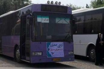 اعزام 80 دانشجوی گنبد به اردوی جهادی
