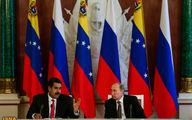کنفرانس مشترک خبری روسایجمهور روسیه و ونزوئلا