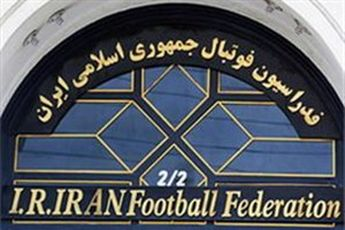 فدراسیون فوتبال تعلیق می شود ؟