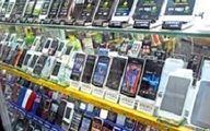افزایش نجومی و بی سابقه قیمت موبایل